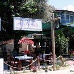 Eating and Drinking in Fethiye: Mozaik Bahçe