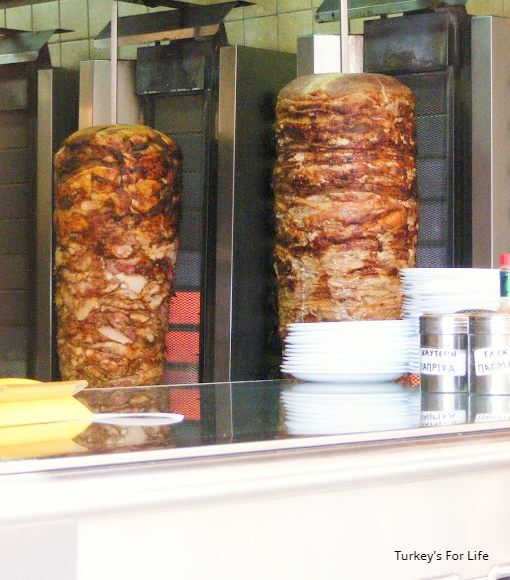 Greek Gyros Pork