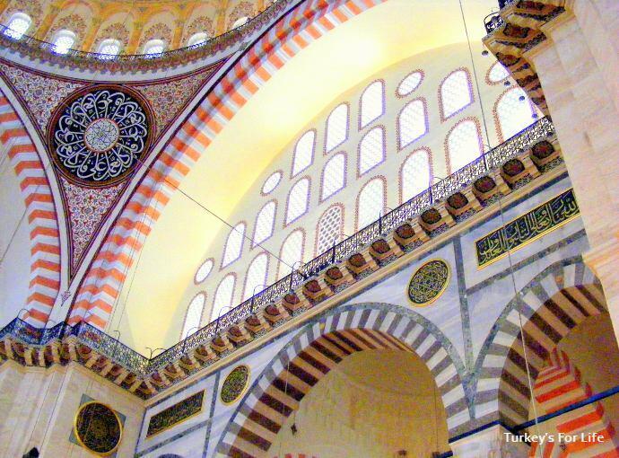 Süleymaniye Mosque Islamic Art