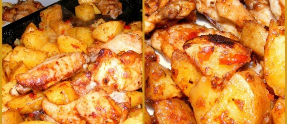 Kanat Or Chicken Wings Oven Baked