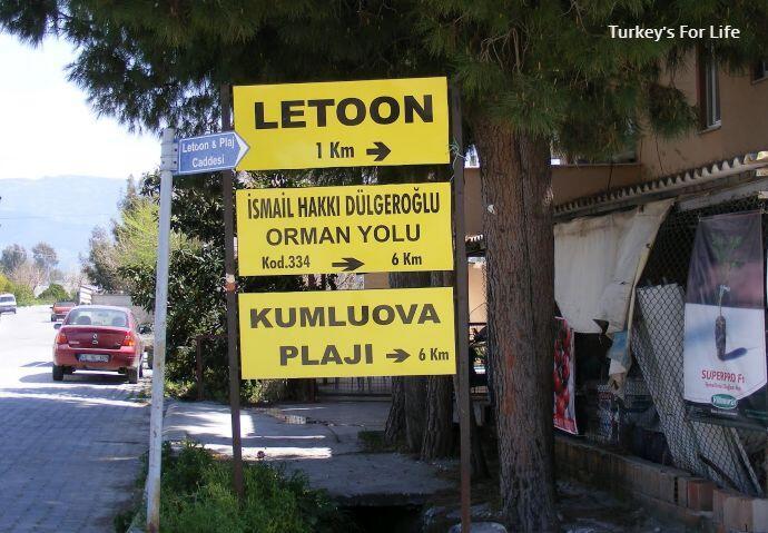 Walk To Letoon From Kumluova