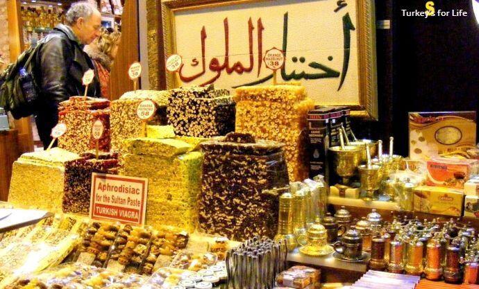 Istanbul Spice Bazaar Souvenirs