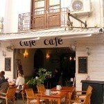 Dining In Fethiye: Leisurely Lunching At Cafe Cafe