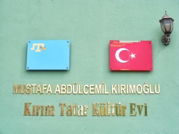 Eskişehir, Odunpazarı