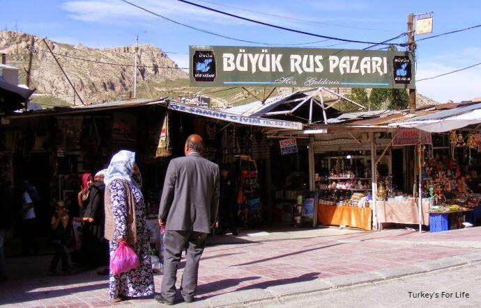 Russian Market, Van City Centre