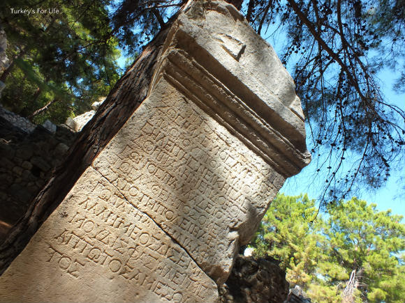 Greek Evidence At Phaselis Ruins, Antalya