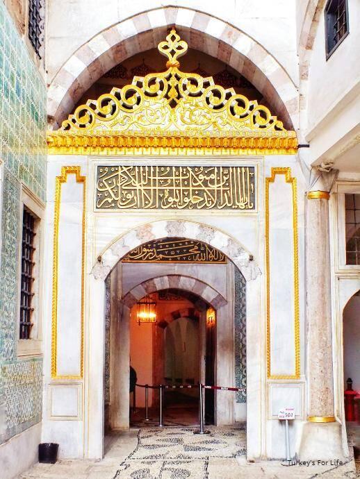 Harem, Topkapı Palace