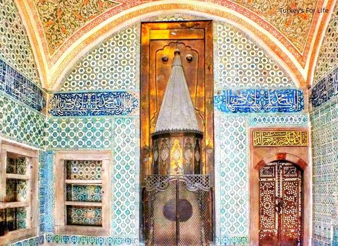 Harem Rooms Topkapı Palace