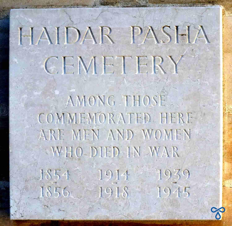 Haidar Pasha Cemetery Entrance
