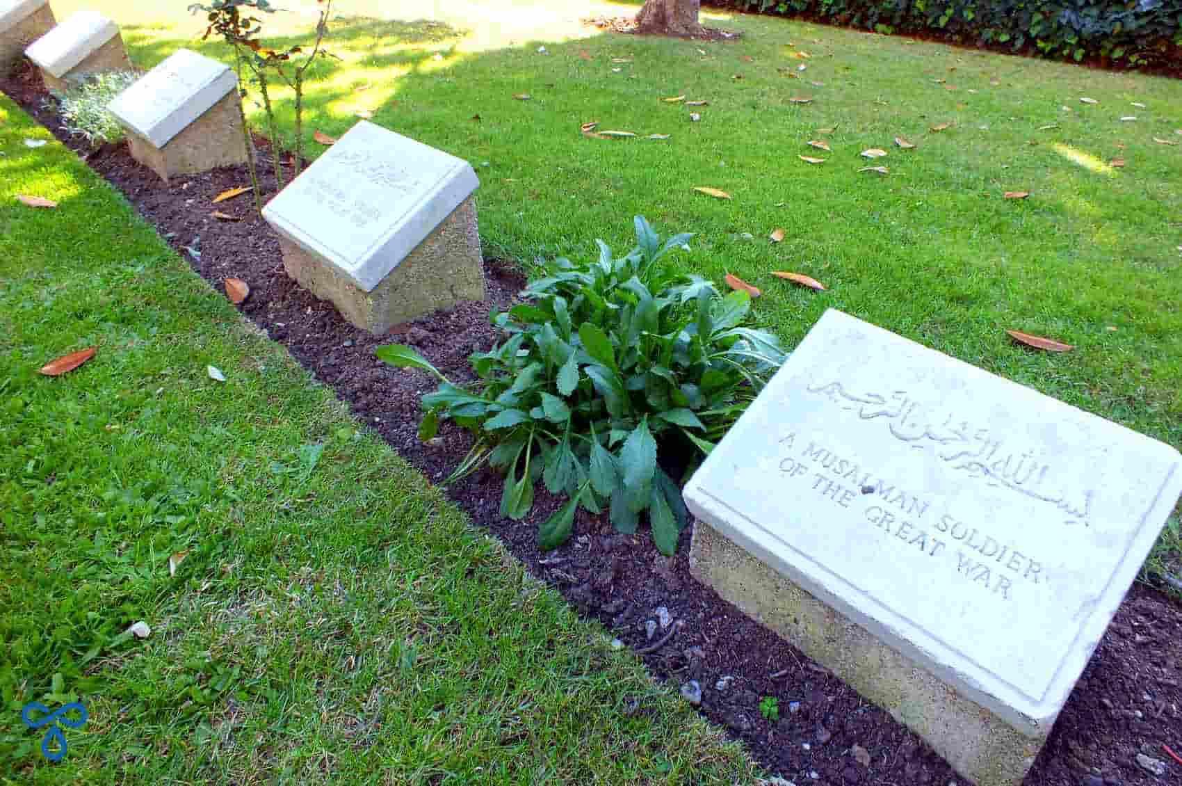 Haydarpşa Cemetery Muslim Soldiers