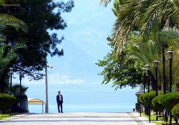 Karaalioğlu Park Entrance